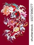 japanese koi carp with snake...   Shutterstock .eps vector #1027308277