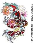 japanese koi carp with snake... | Shutterstock .eps vector #1027308283