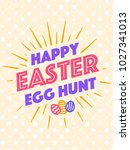 easter greeting card with wish  ... | Shutterstock .eps vector #1027341013