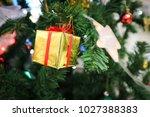 christmas day or christmas... | Shutterstock . vector #1027388383