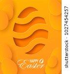 easter eggs banner stylish... | Shutterstock .eps vector #1027454257