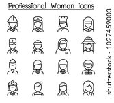 professional woman icon in thin ... | Shutterstock .eps vector #1027459003