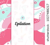hair removal banner with... | Shutterstock .eps vector #1027488217