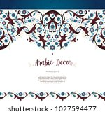 vector vintage decor  ornate... | Shutterstock .eps vector #1027594477