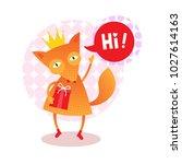 orange fox with a gift. cartoon ...   Shutterstock .eps vector #1027614163