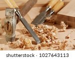 diy concept. woodworking and...   Shutterstock . vector #1027643113