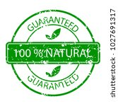 guaranteed natural stamp rubber ...   Shutterstock .eps vector #1027691317