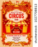 vintage circus advertising... | Shutterstock .eps vector #1027708813