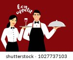 young smiling waitress in... | Shutterstock . vector #1027737103