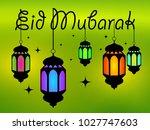 eid murak colored lanterns or... | Shutterstock .eps vector #1027747603