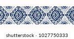 ikat seamless pattern. vector... | Shutterstock .eps vector #1027750333