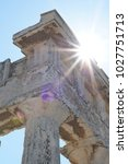 Small photo of Temple of Aphaea Aegina Greece