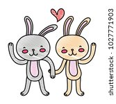 grated rabbit couple love with... | Shutterstock .eps vector #1027771903