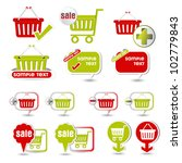 shopping basket icon | Shutterstock .eps vector #102779843