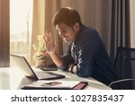 investors can create virtual... | Shutterstock . vector #1027835437