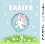 easter concept with a little... | Shutterstock .eps vector #1027870327