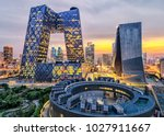 Small photo of Beijing city landscape