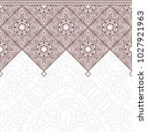 invitation card with mandala.... | Shutterstock .eps vector #1027921963