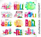 happy holi vector elements for ... | Shutterstock .eps vector #1027940497