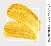 gold hand drawn paint brush... | Shutterstock .eps vector #1027977427