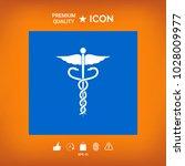 caduceus medical symbol | Shutterstock .eps vector #1028009977