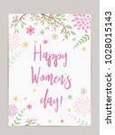 happy women's day holiday... | Shutterstock .eps vector #1028015143