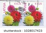 Latvia circa 2015 a stamp...