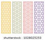 decorative geometric line...   Shutterstock .eps vector #1028025253