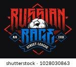 russian rage typography. vector ... | Shutterstock .eps vector #1028030863