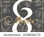 8 march greeting card in... | Shutterstock .eps vector #1028036173