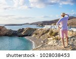 a man stands full length on the ... | Shutterstock . vector #1028038453