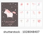 calendar 2018. stock vector.... | Shutterstock .eps vector #1028048407