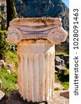 Small photo of Close up view of ancient ionic column Delphi greece