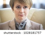 kiev  ukraine   november 5 ...   Shutterstock . vector #1028181757