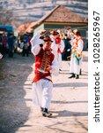 rimetea  romania   february 28  ...   Shutterstock . vector #1028265967