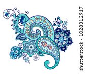 ornate ornament with fantastic...