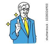 vector illustration character... | Shutterstock .eps vector #1028326903