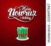 nowruz greeting. novruz....   Shutterstock .eps vector #1028497867