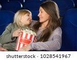 happy mother and daughter... | Shutterstock . vector #1028541967
