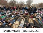washington  d.c.   february 19... | Shutterstock . vector #1028609653