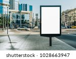 vertical blank glowing... | Shutterstock . vector #1028663947