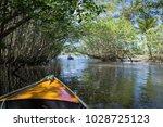 itacare  brazil   december 9 ... | Shutterstock . vector #1028725123