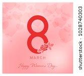 womens day vector illustration | Shutterstock .eps vector #1028740303