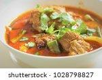 asian lamb curry | Shutterstock . vector #1028798827