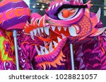 Close Up Of Chinese Dragon Use...