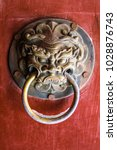 liaoning shenyang beiling gate... | Shutterstock . vector #1028876743