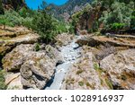 displaced village samaria in... | Shutterstock . vector #1028916937