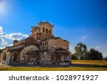 a uniquee greek orthodox church ... | Shutterstock . vector #1028971927