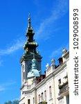 orthodox church ''saborna'' in...   Shutterstock . vector #1029008593