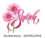 happy womens day on march 8.... | Shutterstock .eps vector #1029012943